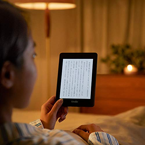 読書欲に火をつける。新しいAmazon Kindle Paperwhite