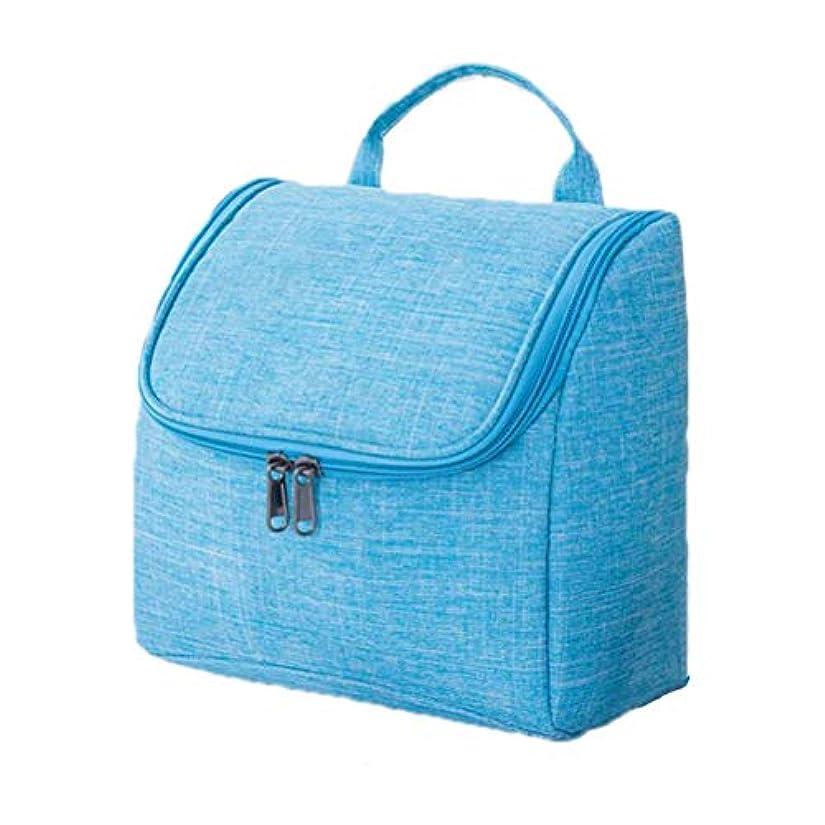 雑種上がる受け入れたCOSCO コスメバッグ トラベルポーチ 化粧ポーチ 旅行バッグ 洗面用具入れ 収納バッグ フック付き 吊り下げ
