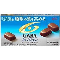 江崎グリコ GABA ギャバ フォースリープ(まろやかミルクチョコレート) 食品) 50g×10個[機能性表示食品]