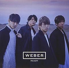 READY♪WEBER