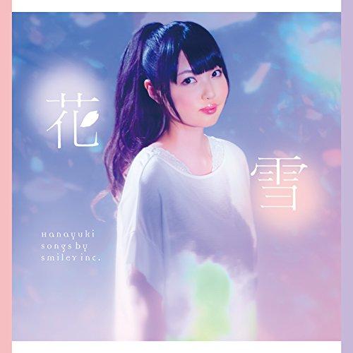 花雪 *CD+DVD