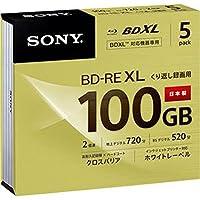ソニー・録画用BD-RE・XL100GB・2倍速・ホワイトワイドプリンタブル・5mmスリムケース・5BNE3VCPS2・1パック-5枚-