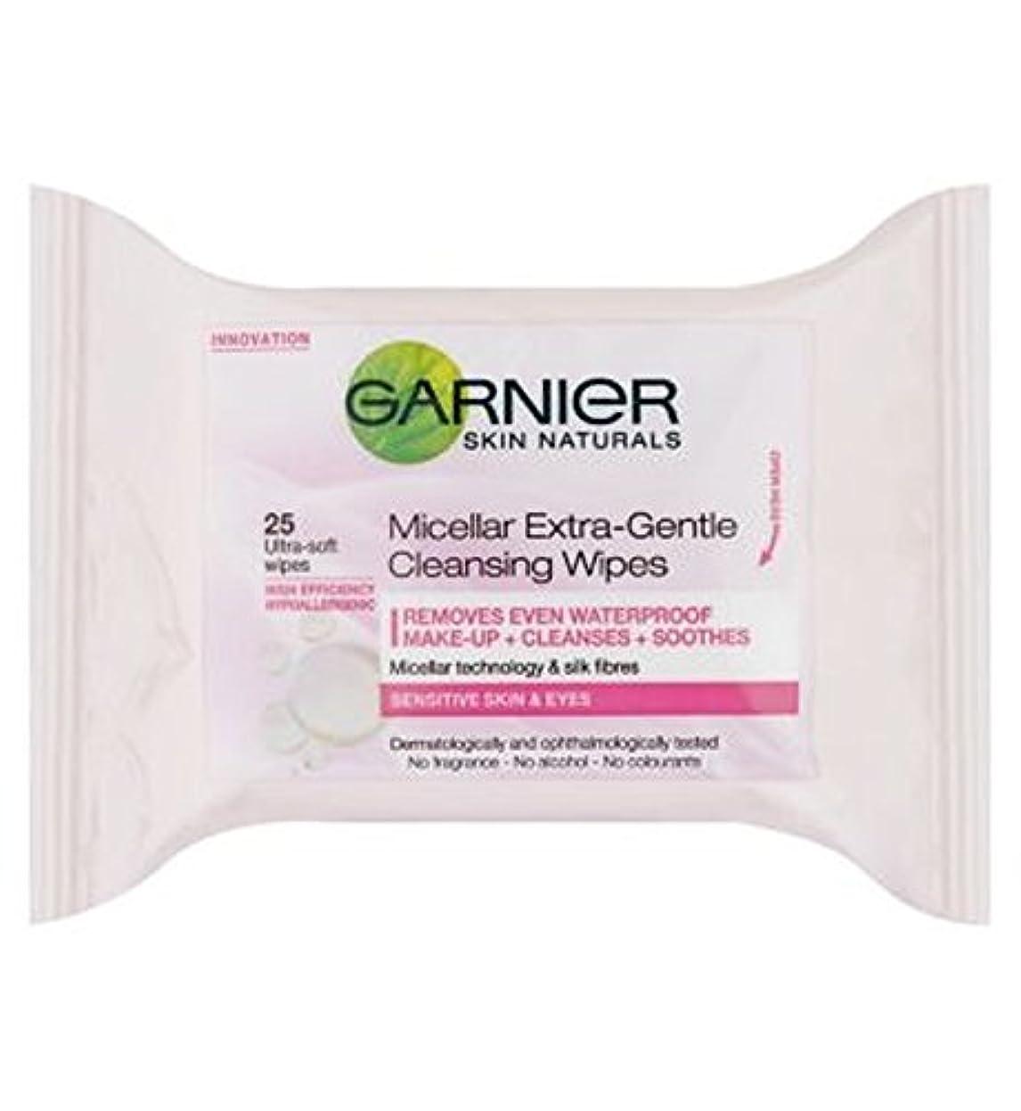 野ウサギビル質量ガルニエミセルエクストラジェントルクレンジングは、25秒をワイプ (Garnier) (x2) - Garnier Micellar Extra-Gentle Cleansing Wipes 25s (Pack of 2...