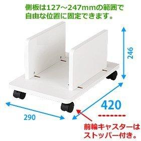 Garage パソコンカートS YY-034PCSF 白
