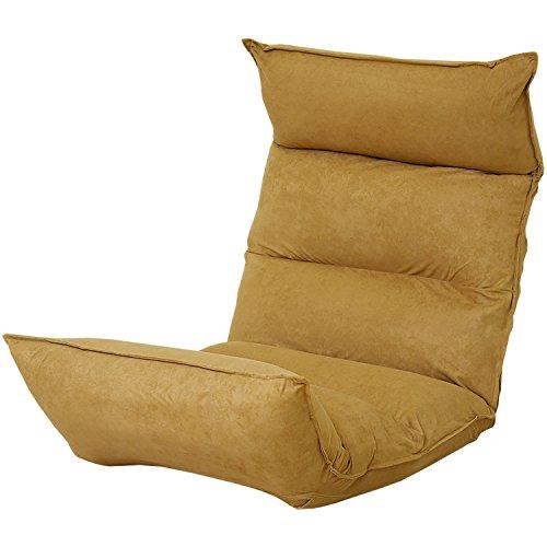 LOWYA (ロウヤ) 座椅子 座いす 全面低反発 42段ギア 背面・ヘッド・フット3ポイント可動 リクライニング マイクロファイバー キャメル おしゃれ 新生活
