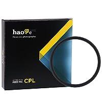 Haoge 72mm MC CPLマルチコートCircular Polarizer偏光レンズフィルタfor Nikon af-s Nikkor 18–200mm f3. 5–5.6G II、16–80mm f2. 8–4e, 24–85mm f2. 8–4d Ifレンズ