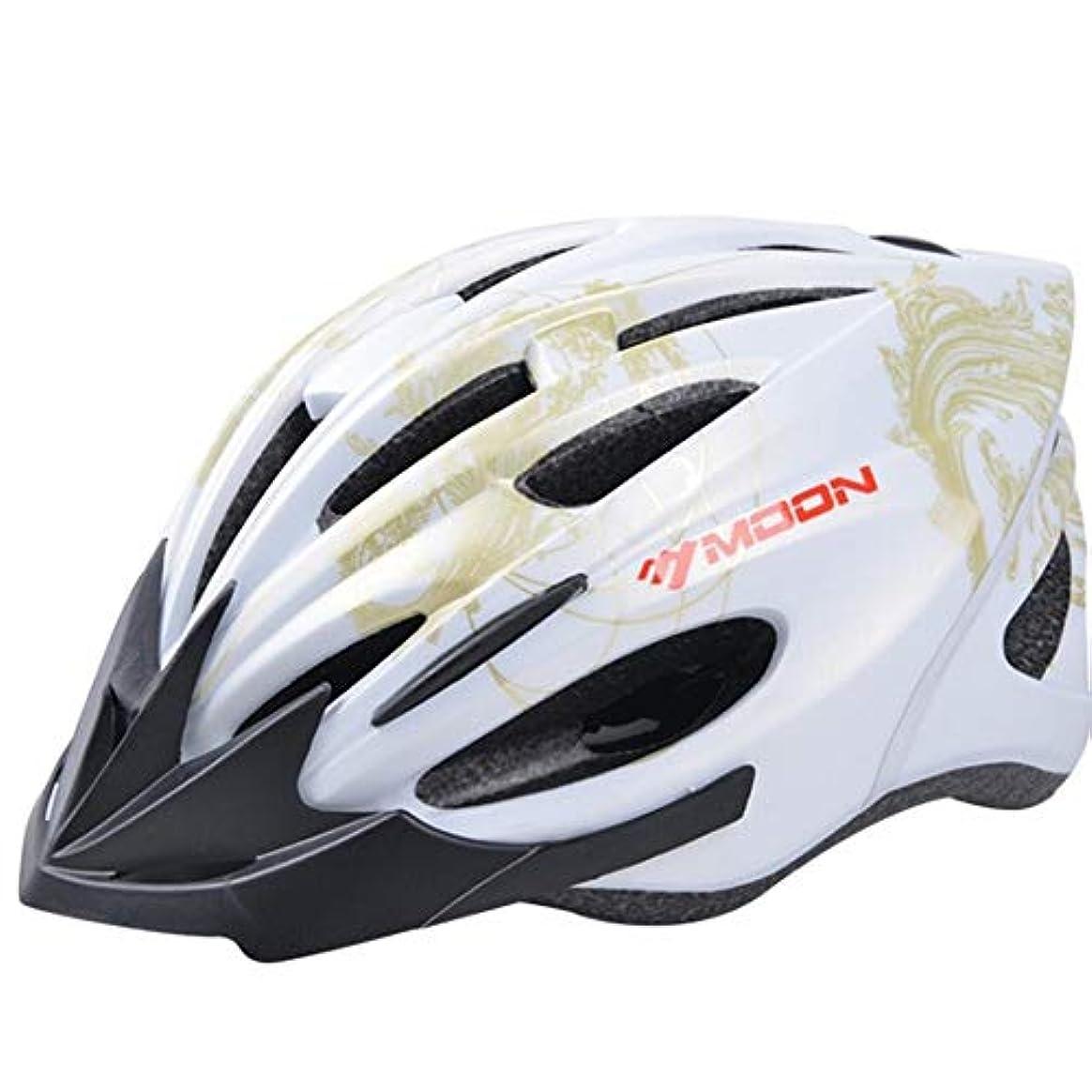 章勘違いするトランスミッションCXUNKK 発光警告乗馬ヘルメット自転車ヘルメット一体成型
