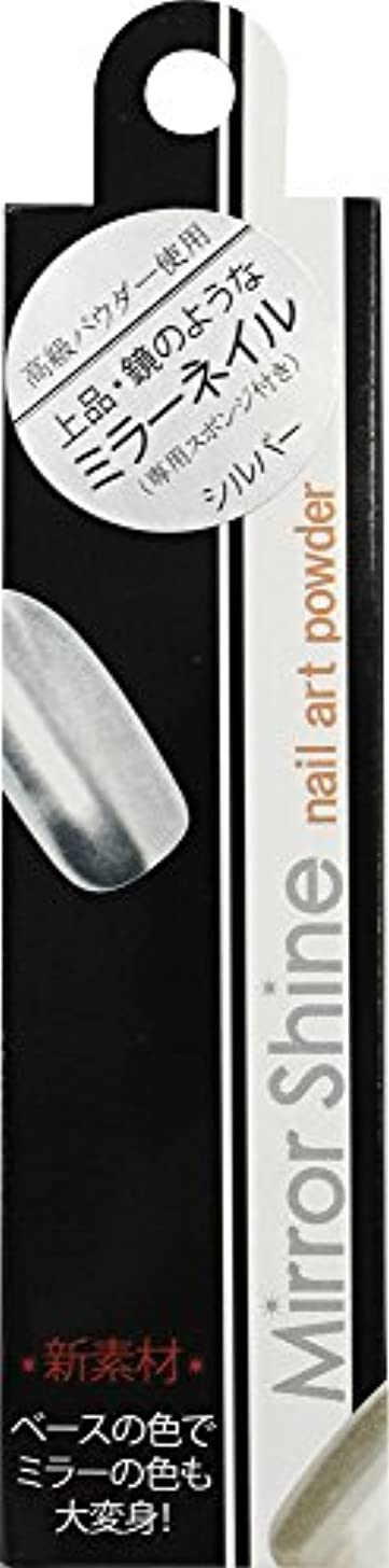 フルーティー物理胸Mpetit ミラーシャイン D126 シルバー (スポンジチップ付)