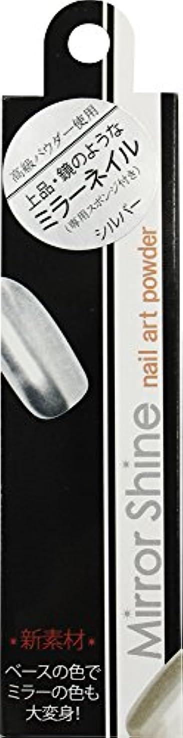 理想的臭い許容できるMpetit ミラーシャイン D126 シルバー (スポンジチップ付)