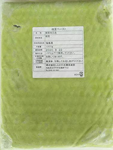 国産(福島県産)枝豆ペースト100% 1kg×10P(P1430円) えだ豆 えだまめ