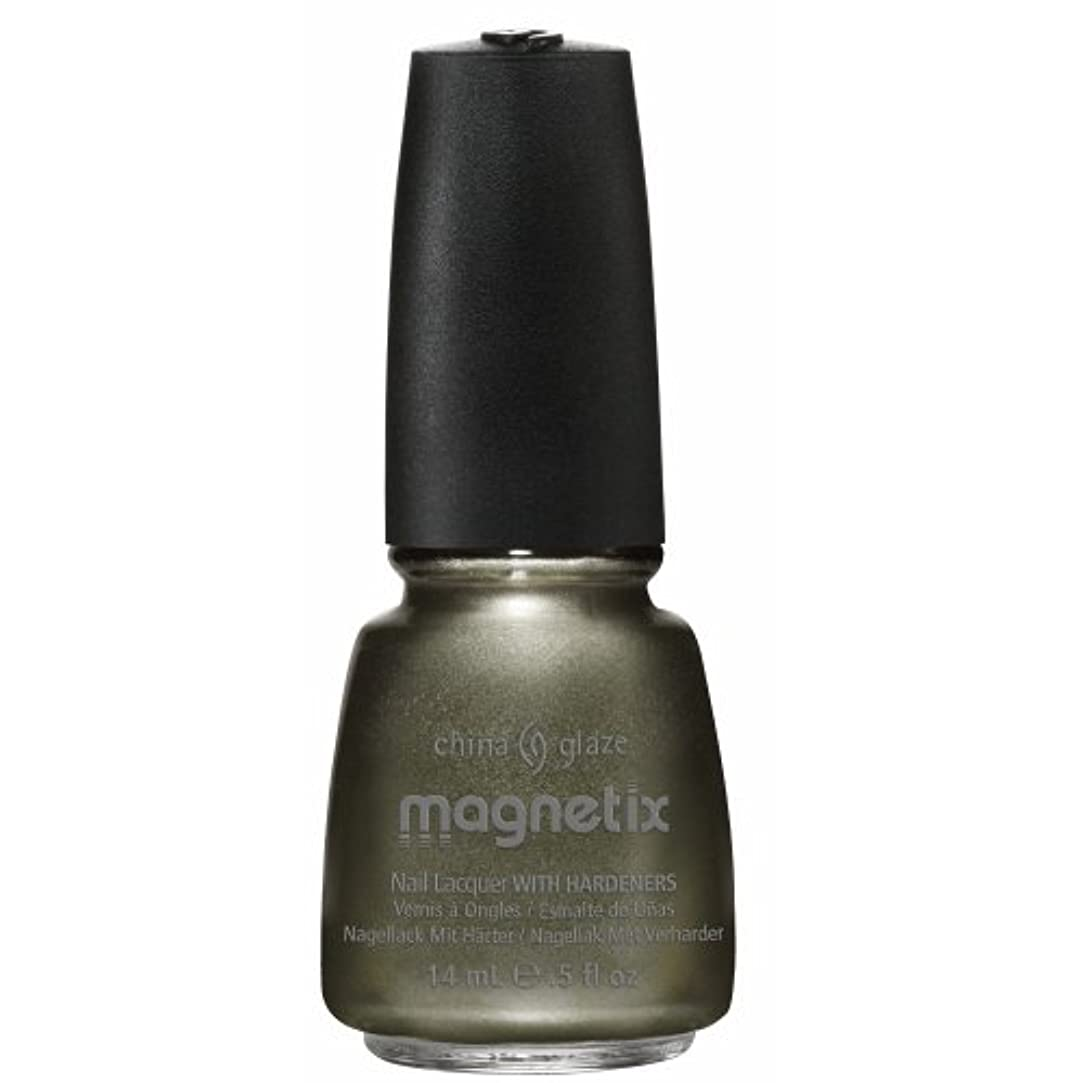 (3 Pack) CHINA GLAZE Magnetix - Cling On (並行輸入品)