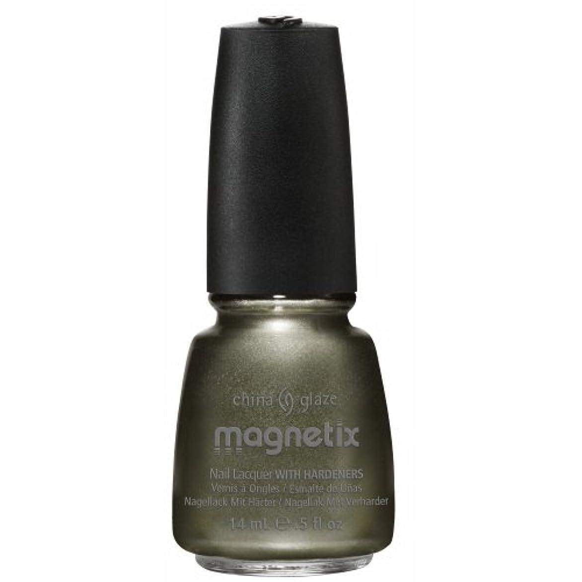 スペイン語ビヨン副(3 Pack) CHINA GLAZE Magnetix - Cling On (並行輸入品)