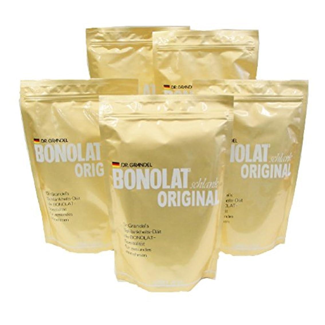 定説意味想起ボノラート 600g×5袋セット(30g×100杯)無添加 乳プロテイン 置き換え シェイク