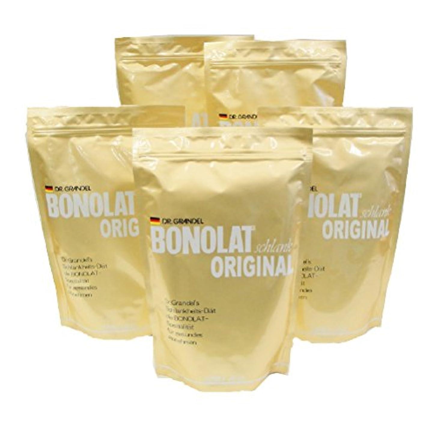 廃棄騙す精査ボノラート 600g×5袋セット(30g×100杯)無添加 乳プロテイン 置き換え シェイク