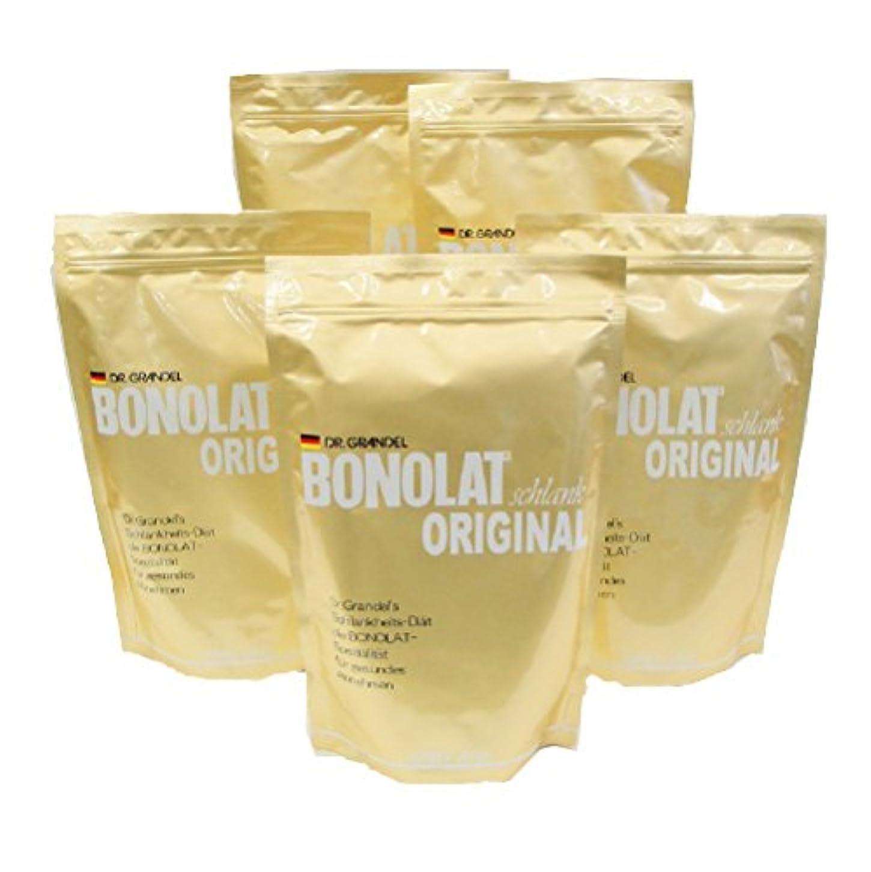 極小物質哲学者ボノラート 600g×5袋セット(30g×100杯)無添加 乳プロテイン 置き換え シェイク