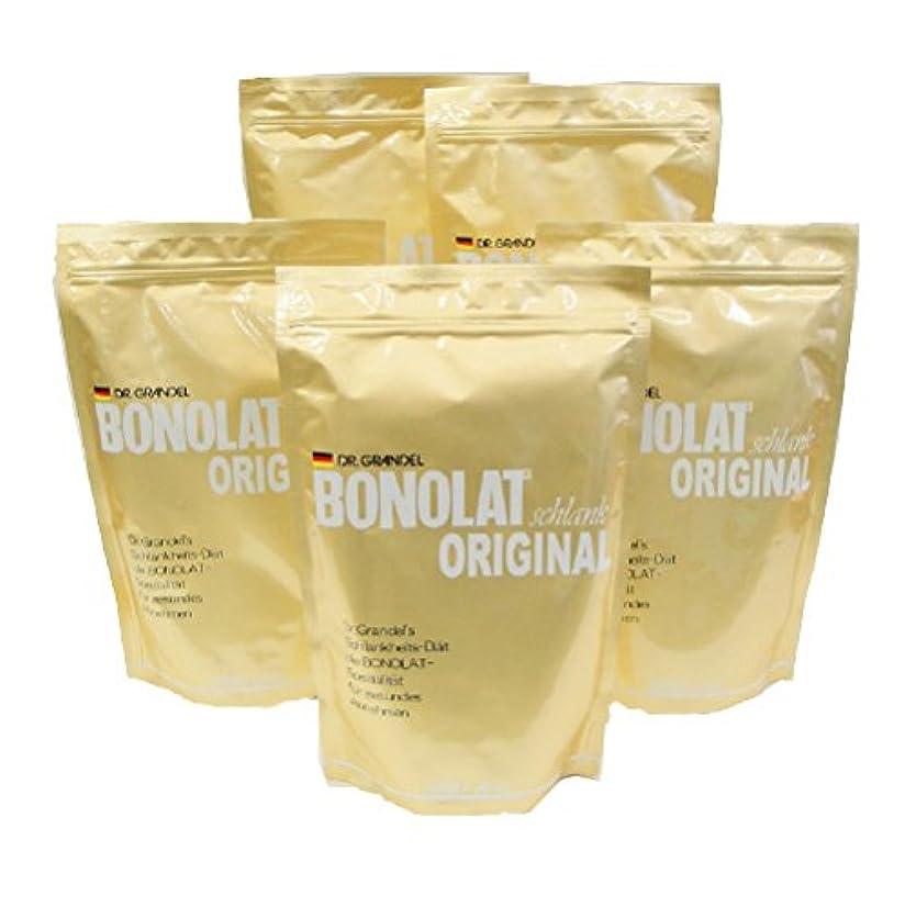 切断するマラドロイト縁石ボノラート 600g×5袋セット(30g×100杯)無添加 乳プロテイン 置き換え シェイク