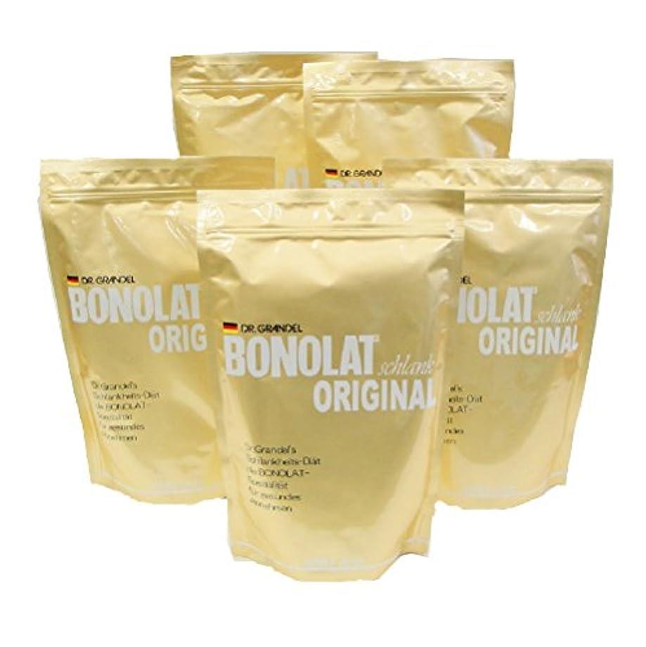 爆弾凍る徹底的にボノラート 600g×5袋セット(30g×100杯)無添加 乳プロテイン 置き換え シェイク
