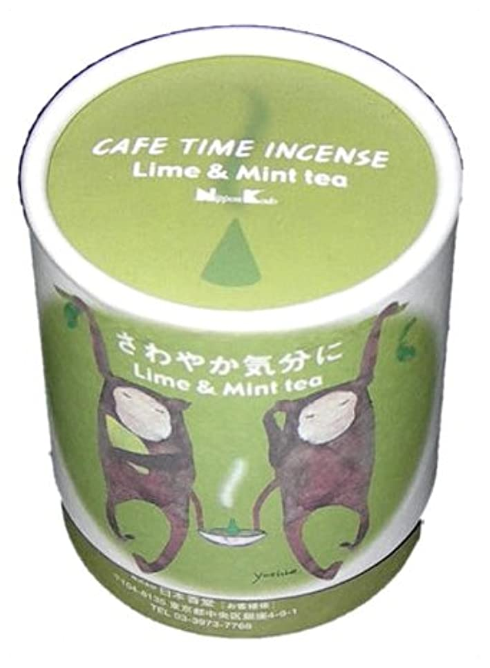 効能ある保護するふけるカフェタイム インセンス さわやか気分に コーン10個入
