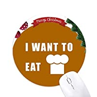 ケーキデザイア クリスマスツリーの滑り止めゴム形のマウスパッド