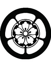 家紋シール 大村瓜紋 布タイプ 直径40mm 6枚セット NS4-2181