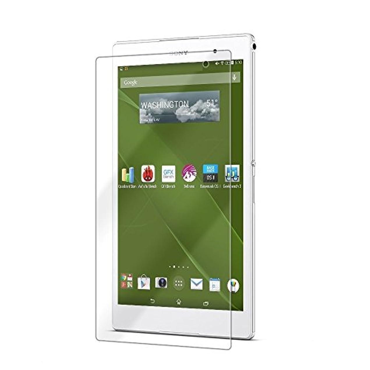 たるみ支配するポンペイXperia Z3 Tablet Compact 液晶保護フィルム [ エクスペリア Z3 タブレット コンパクト 16GB 32GB Wi-Fiモデル 8インチ 対応 ] 自己吸着式 紫外線カット 透明度99%加工 SCREEN SHIELD コーティング スクリーンシート【画面保護】 …