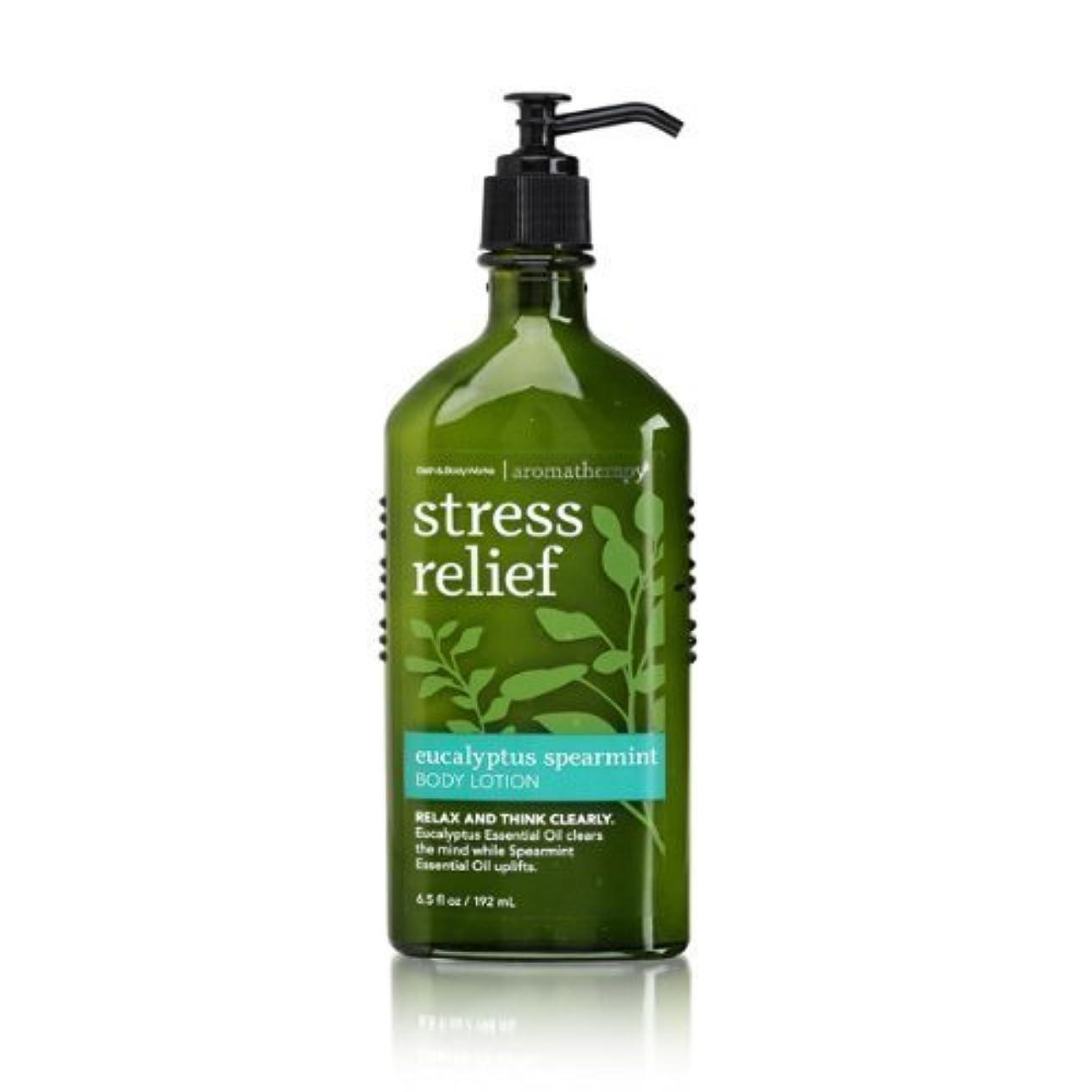 雰囲気ハーネスパスタBath & Body Works Aromatherapy Body Lotion with Free Hand Sanitizer (Eucalyptus Spearmint) [並行輸入品]