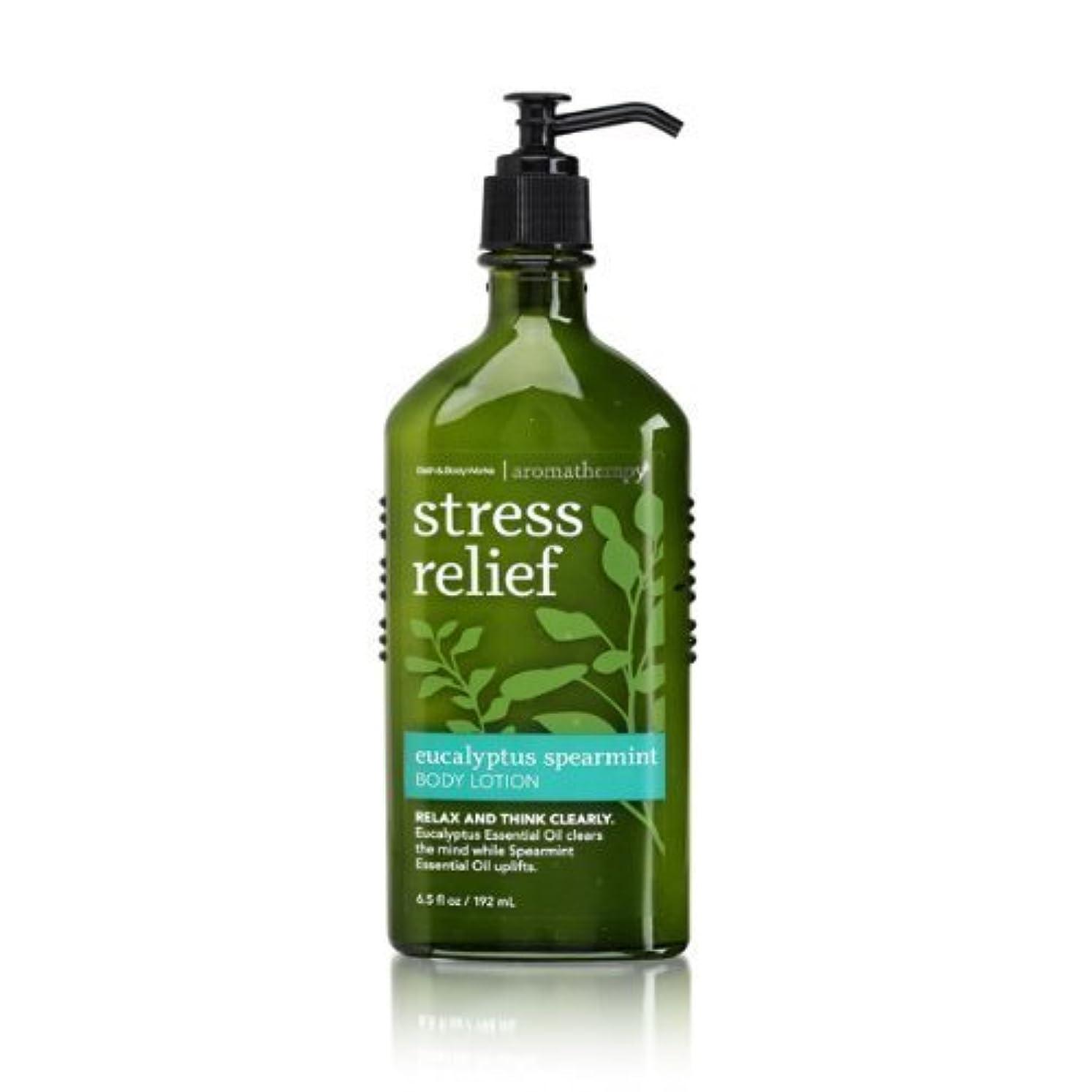 不運子絶対にBath & Body Works Aromatherapy Body Lotion with Free Hand Sanitizer (Eucalyptus Spearmint) [並行輸入品]