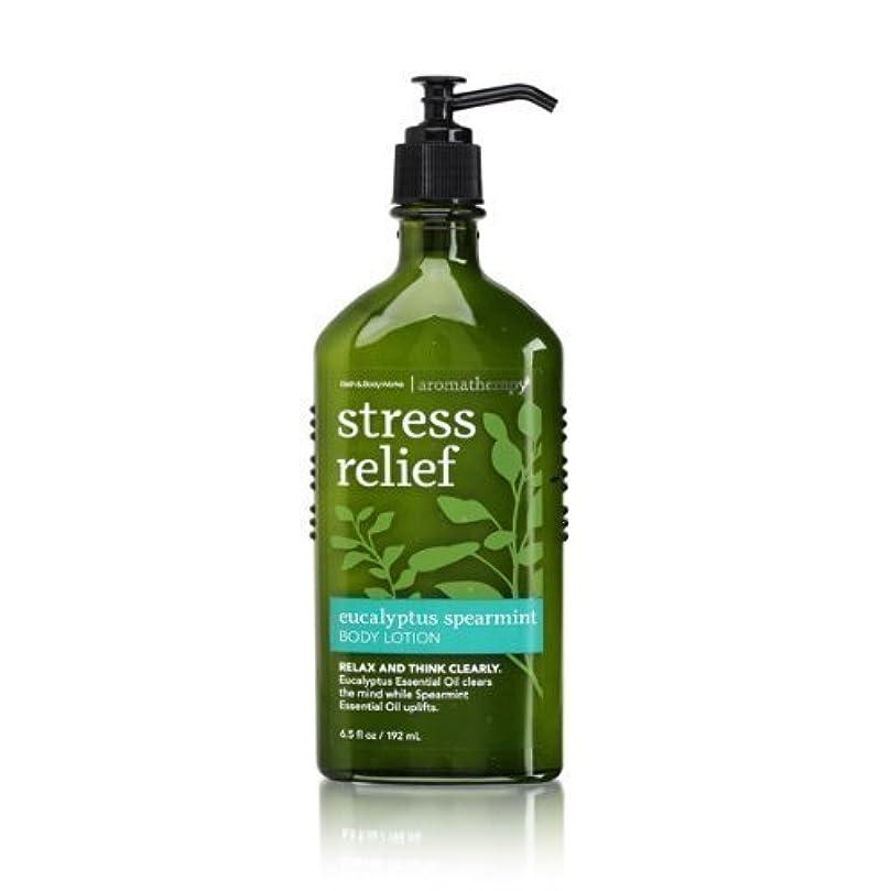 Bath & Body Works Aromatherapy Body Lotion with Free Hand Sanitizer (Eucalyptus Spearmint) [並行輸入品]