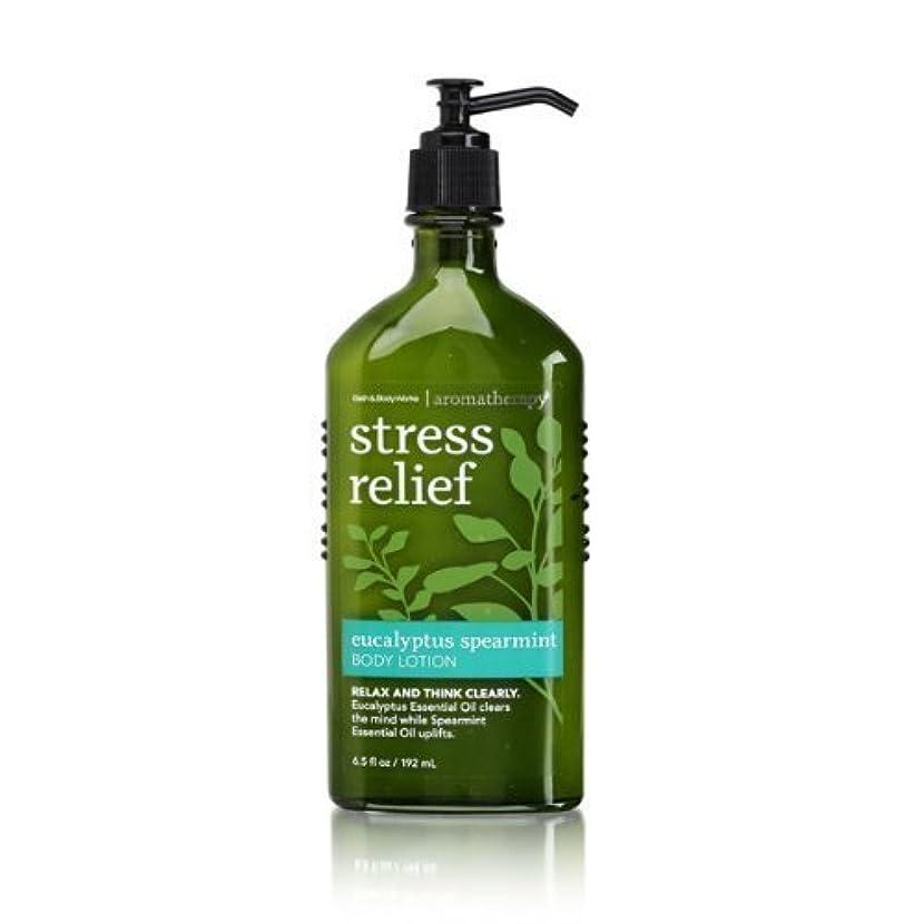 貼り直すモードリン宇宙Bath & Body Works Aromatherapy Body Lotion with Free Hand Sanitizer (Eucalyptus Spearmint) [並行輸入品]