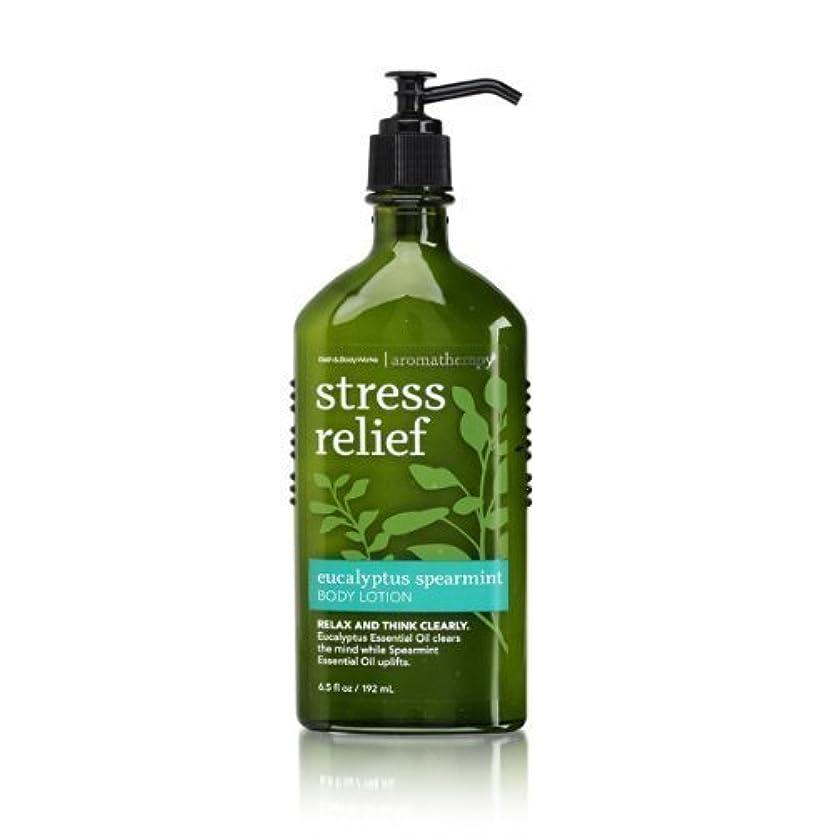 離れた悪魔船酔いBath & Body Works Aromatherapy Body Lotion with Free Hand Sanitizer (Eucalyptus Spearmint) [並行輸入品]