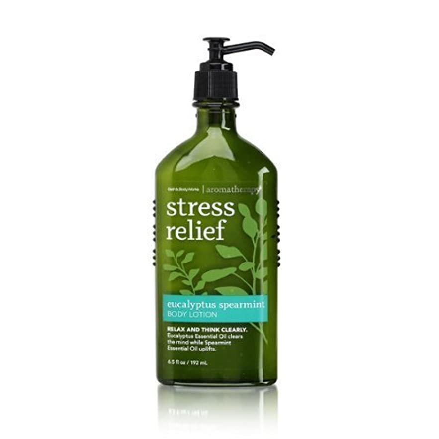 概してぜいたく抽出Bath & Body Works Aromatherapy Body Lotion with Free Hand Sanitizer (Eucalyptus Spearmint) [並行輸入品]