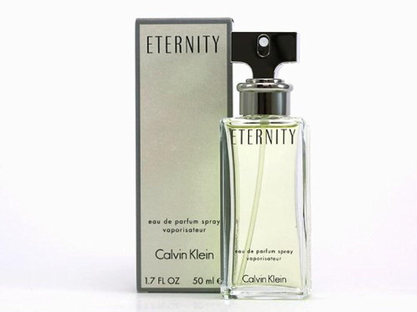 敷居寸前小康カルバンクライン CalvinKlein 香水 エタニティ オードパルファム (オーデパルファム) 50ml EDT (並行輸入品)