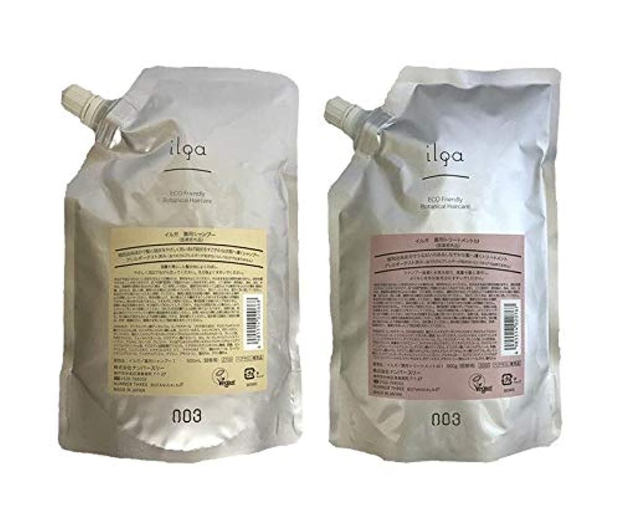 枯渇する過敏な艶ナンバースリー イルガ 薬用シャンプー&トリートメントM セット 500ml 詰替