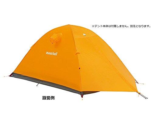 (モンベル) mont bell アウトドア テント ステラリッジ テント2 フライシート 1122537 SUYL