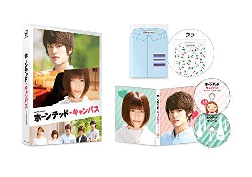 ホーンテッド・キャンパス DVDスペシャルエディション[DVD]