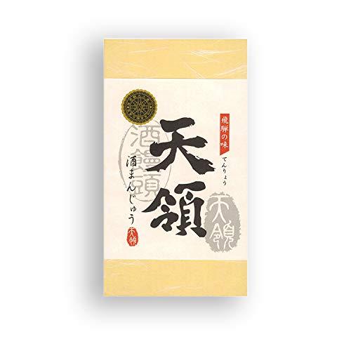 天領酒まんじゅう(8個入)/饅頭 和菓子//