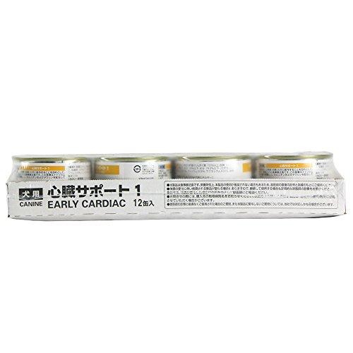 ロイヤルカナン 食事療法食 犬用 心臓サポート1/缶 200g×12個