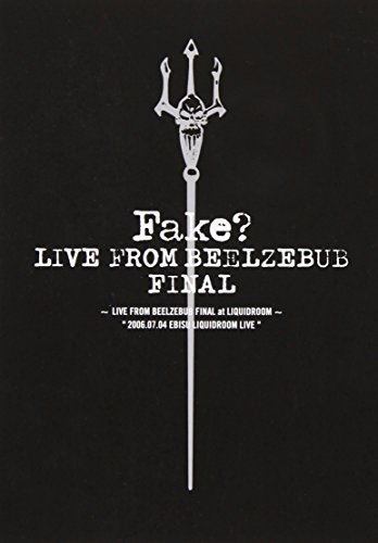 LIVE FROM BEELZEBUB FINAL [DVD]