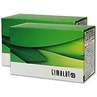 ギムロット アルファ 2箱セット GIMULOTα 公式 アルギニン シトルリン クラボワスカ ウアナルポマチョ トンカットアリ 天然希少成分配合