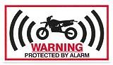 盗難防止装置付 バイク用 ステッカー ¥ 500