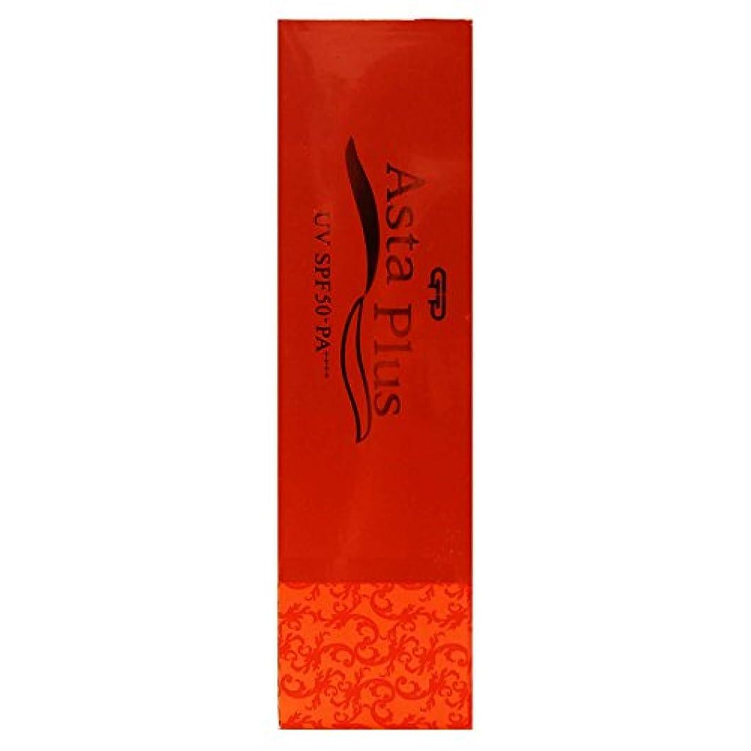 最少クラックポットアナログアスタプラス UVクリーム 30g