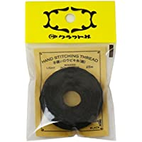 クラフト社 革工具 手縫いロウビキ糸 細 黒 8640-03