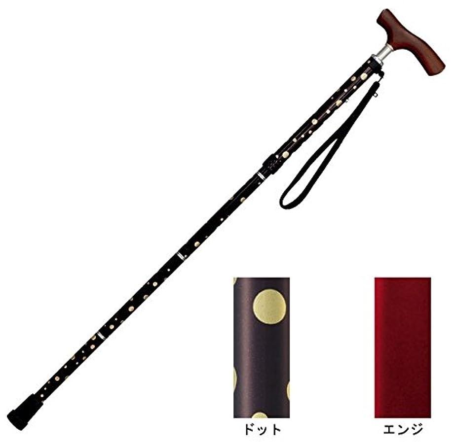 引用背の高いフレット介援隊オリジナル杖II(折りたたみタイプ) CX-07008 エンジ