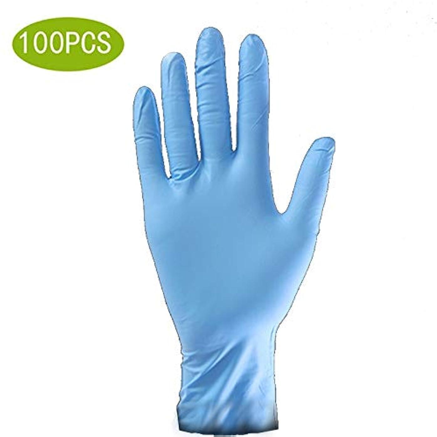 数学精巧な反逆者保護用使い捨てニトリル医療用手袋、3ミル、ラテックスフリー、試験グレードの手袋、質感のある、Ambidextrous、非滅菌の、FDA承認済みパック100 (Color : Blue, Size : S)