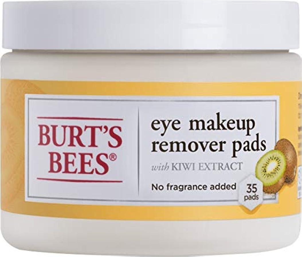 参加する溶けた発生するBurt's Bees アイメイクリムーバーパッド、35カウント