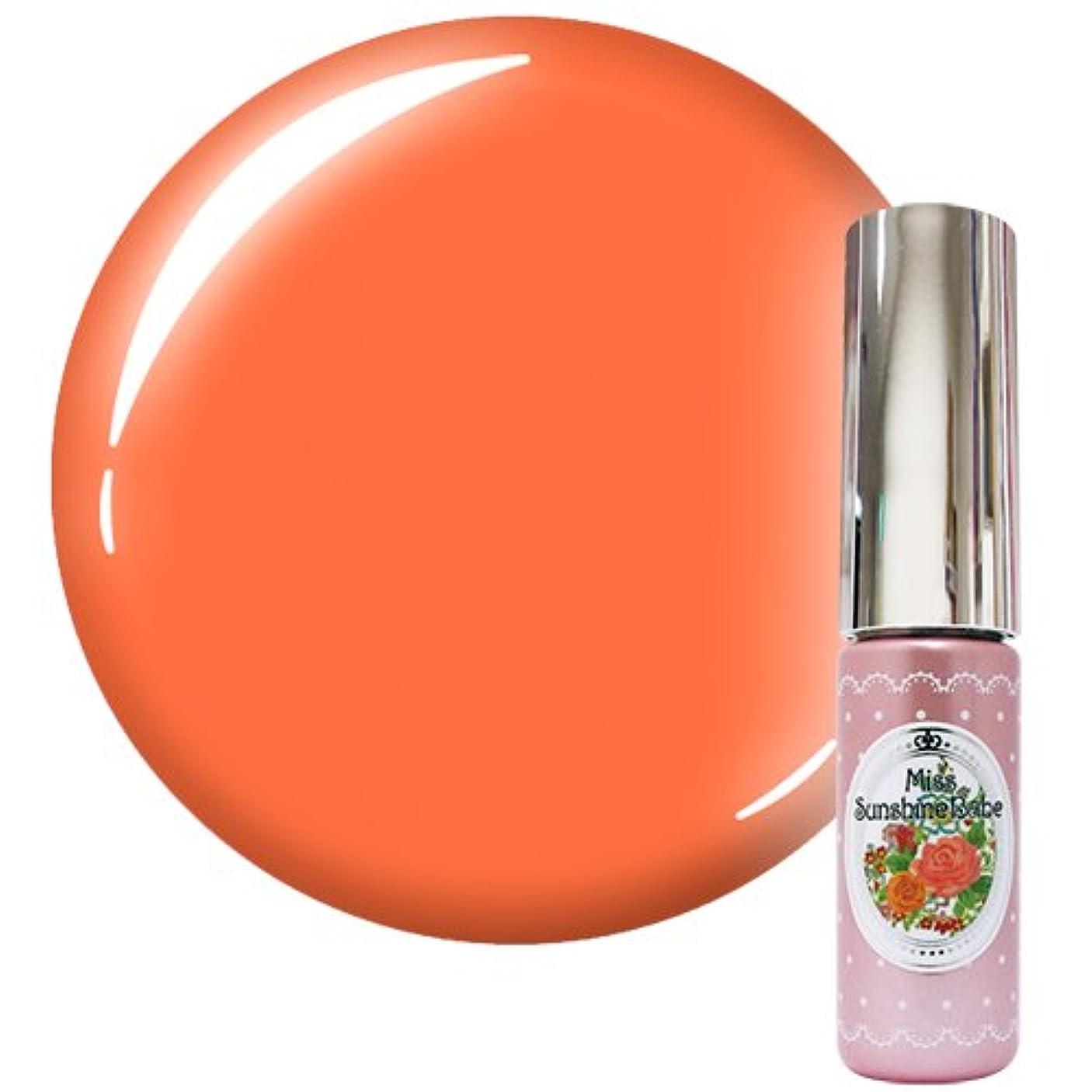 初期の召喚する残基Miss SunshineBabe ミス サンシャインベビー カラージェル MC-33 5g サマーパステルオレンジ
