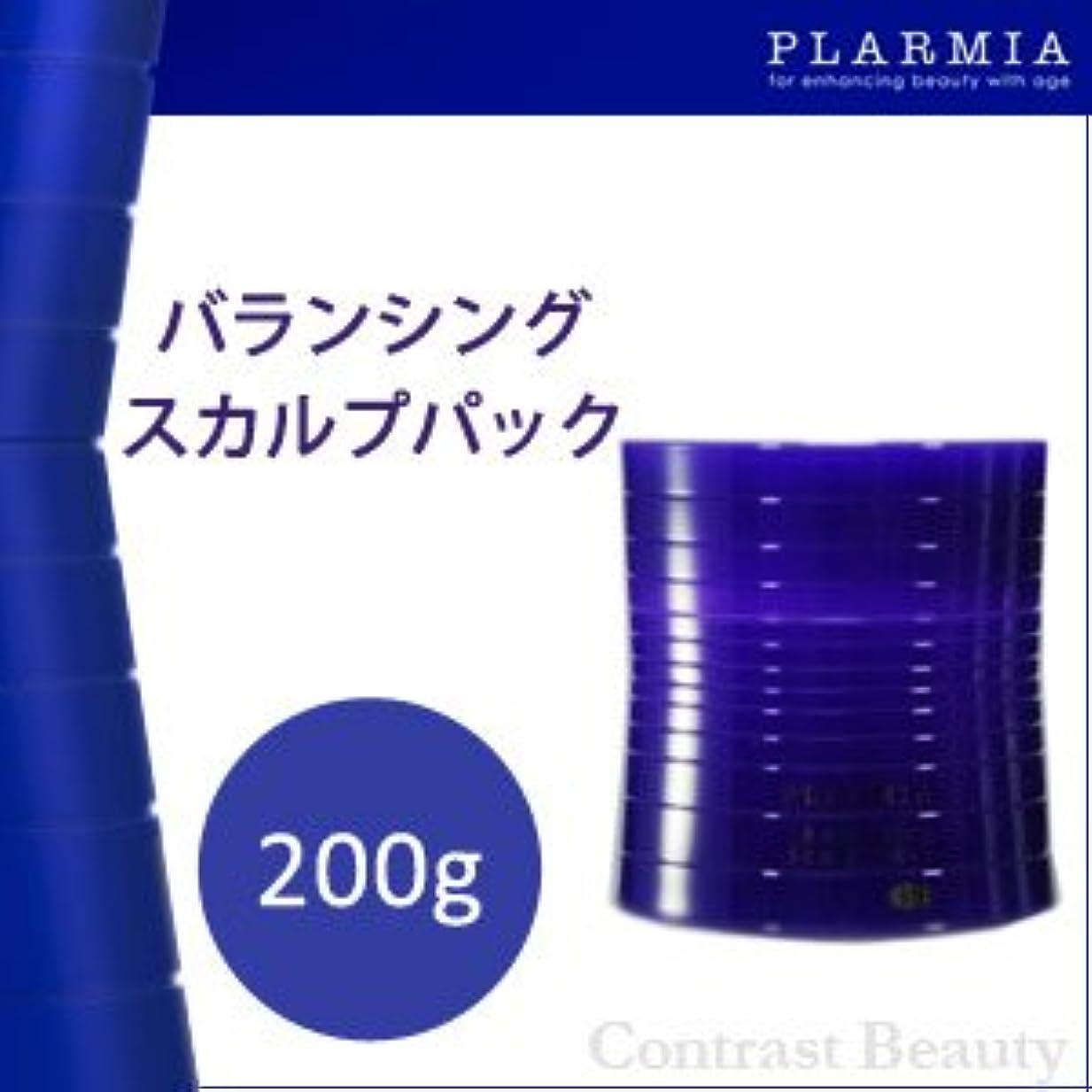 ミント生まれ機会【X2個セット】 ミルボン プラーミア バランシング スカルプパック 200g
