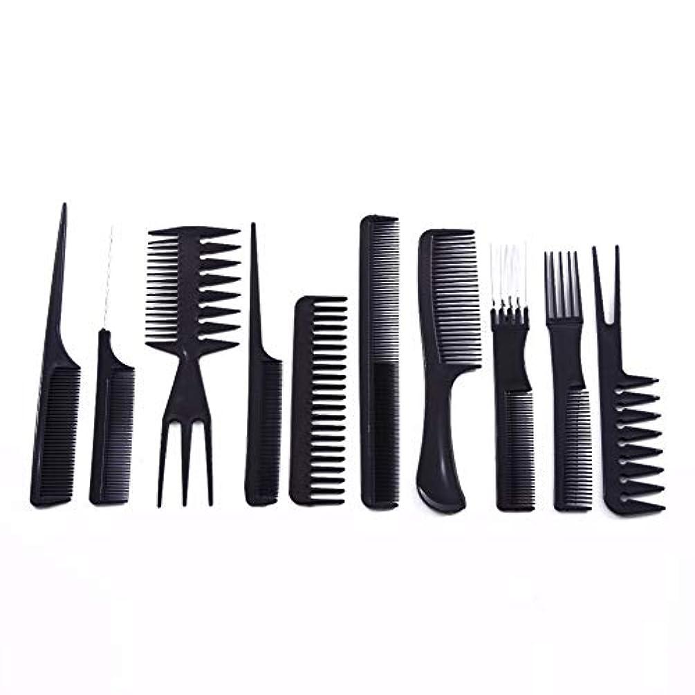 骨の折れる差別するちらつき10ピース/セットプロのヘアブラシ櫛サロン理容帯電防止ヘアコームヘアケアスタイリングツール用すべての髪タイプ