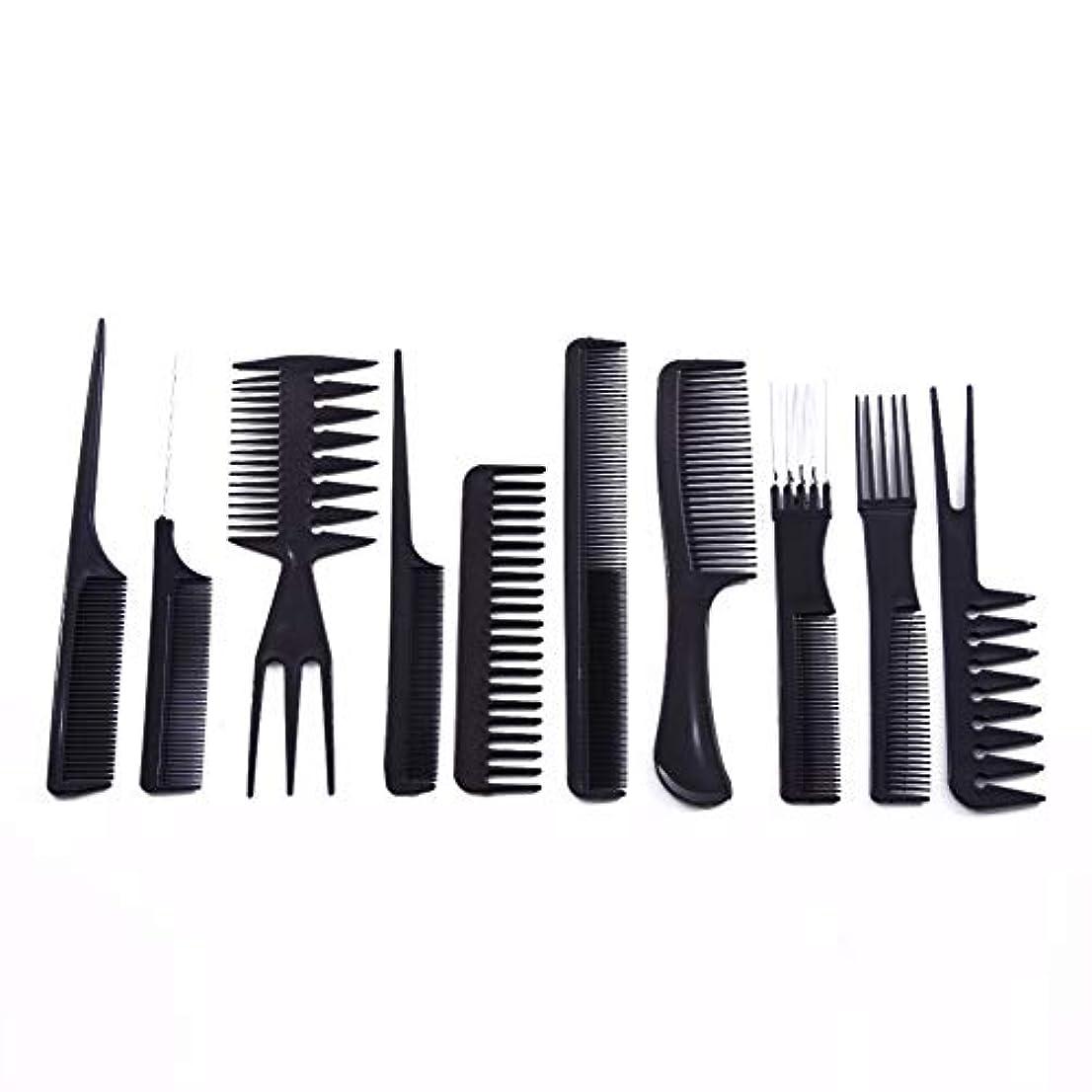 細部雄弁家クランプ10ピース/セットプロのヘアブラシ櫛サロン理容帯電防止ヘアコームヘアケアスタイリングツール用すべての髪タイプ