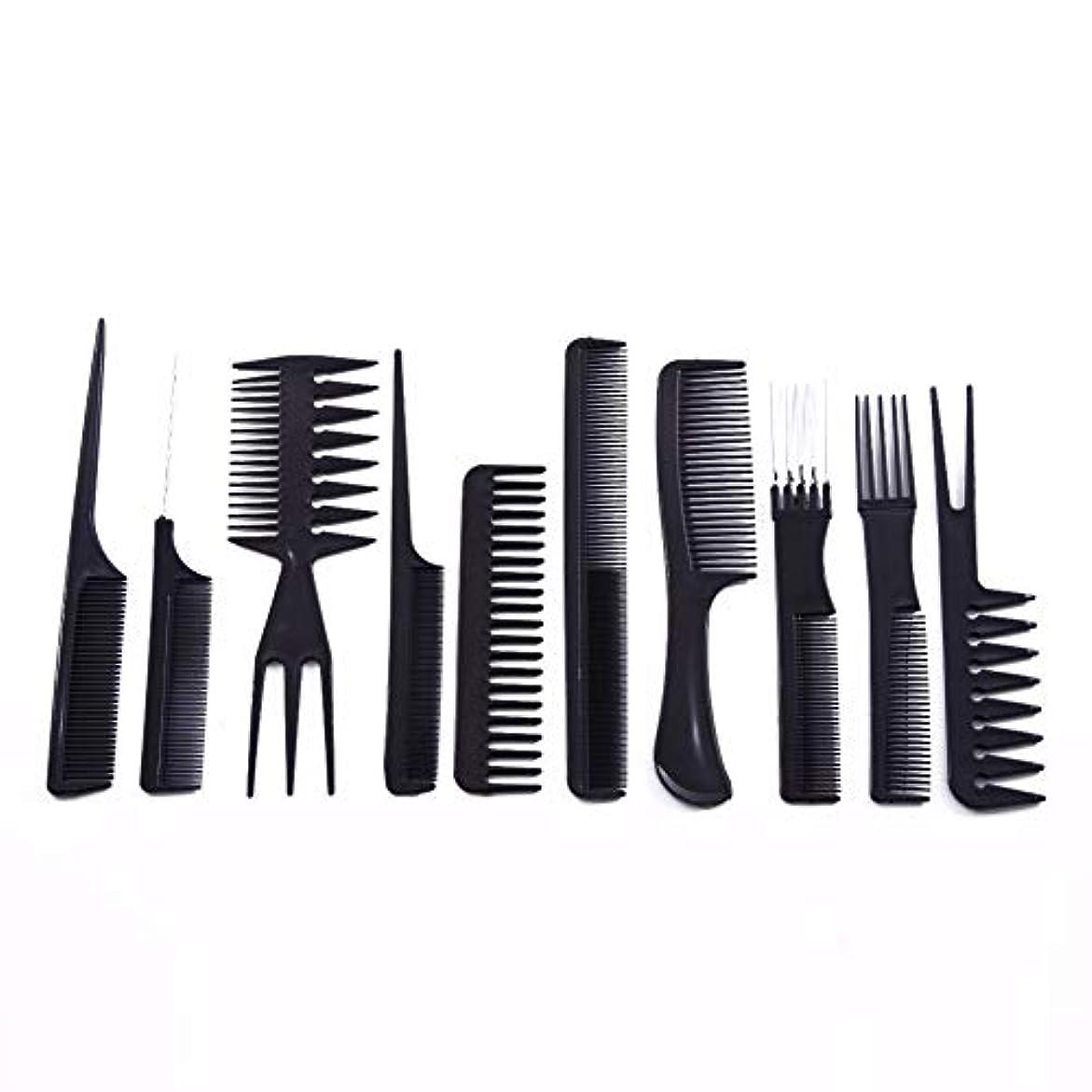 メディア同性愛者尾10ピース/セットプロのヘアブラシ櫛サロン理容帯電防止ヘアコームヘアケアスタイリングツール用すべての髪タイプ